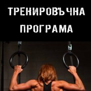 Training_BG