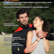 IFS_Journal_33_BG_July_2016-Cover