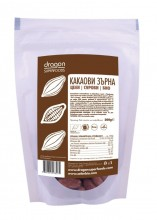 kakaovi-zarna-200gr