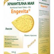 Bionia-Hranitelna-maya-newww.jpg-1