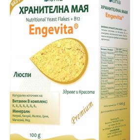 Хранителна мая Bionia