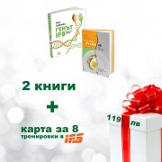 Christmas_website