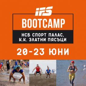 IFS BOOTCAMP  20-23.06.2019 – Спорт палас, к.к. Златни пясъци